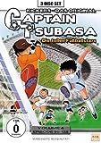 Captain Tsubasa - Die tollen Fußballstars (Volume 4: Folge 96-128) [3 DVDs]