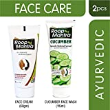 Roop Mantra Face Cream 60gm + Cucumber Face Wash 115ml