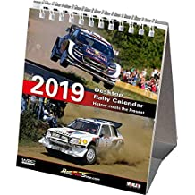 2019 Desktop Rally Calendar: History meets the Present