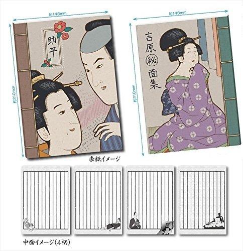 2-set-quaderni-paper-notepads-isobe-isobee-monogatari-manga-design-yoshihara-hikari-collection-yoshi