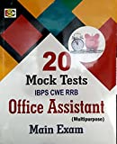 20 MOCK TESTS IBPS CWE RRB OFFICE ASSISTANT MAIN EXAM 2017