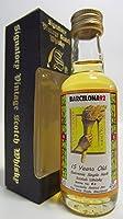 Balvenie - Barcelona 92 Miniature - 15 year old Whisky by Balvenie
