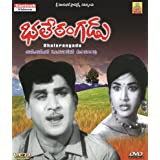 Bhalerangadu Telugu Movie VCD