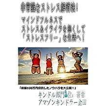 hijousiki (Japanese Edition)