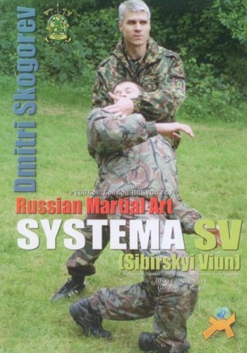 Systema: Training Program - Volume 1 [DVD] [UK Import]