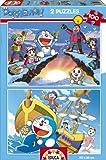 Educa - Doraemon, 2 Jigsaw Puzzles x 100 Pieces (15634)