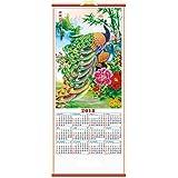 2018chino de pared Scroll calendario con imagen de pavo real