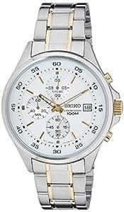 Seiko Promo Chronograph White Dial Men's Watch - SKS479P1