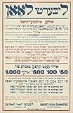Yiddish Liberty Loan vintage poster (Artist: Anonymous) Usa C. 1918, Carta, Multi, 24 x 36 Giclee Print