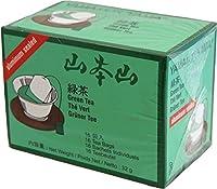 Yamamotoyama Sencha Green Tea, 1.13-Ounce Boxes,16 Tea Bags, (Pack of 12)