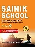 Sainik School Entrance Exam 2017 for Class IX All India Entrance Examination