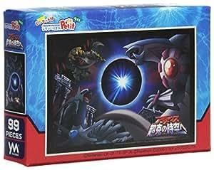 Battle of the jigsaw puzzle Petit Light Pokemon 99 Small piece legend (10cm x 14.7cm, corresponding panel: Petit only) (japan import)