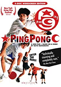 Ping Pong [DVD] [2004] [Region 1] [US Import] [NTSC]