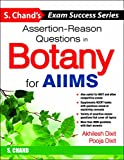 Assertion-Reason Questions in Botany for AIIMS