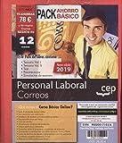 Personal laboral correos pack ahorro basico (5 tomos)