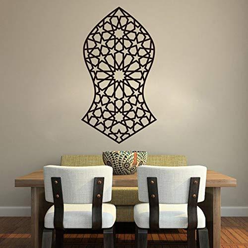 guijiumai Islamische Wandtattoo, Islam Vinyl Aufkleber, islamische Nalayn Nalain Religion Wandkunst Wandbild, Hauptdekoration Ramadan Geschenk grau 57x31cm