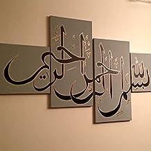 decoration murale islamique