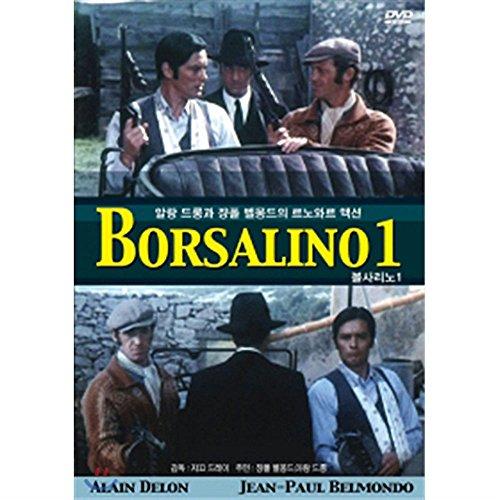 borsalino-1970-region-free-dvd-region-123456-compatible