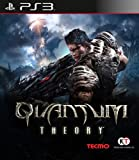 Quantum Theory (PS3) [import anglais]