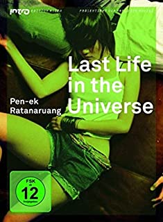 Last Life in the Universe (Intro Edition Asien 02)