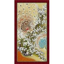Passion pavo real rojo Panel algodón tela para almazuela–60cm x 110cm–Kona Bay