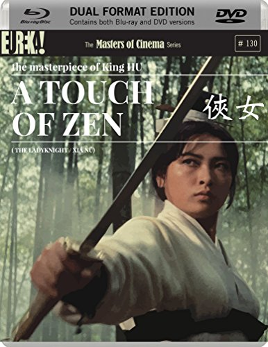 A Touch of Zen (1970) [Masters of Cinema] 2 Disc Dual Format Edition (Blu-ray & DVD) [UK Import] (Patent-symbol)