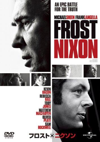 Frost Nixon [DVD-AUDIO] Nixon Audio