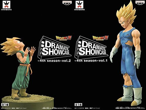 Dragon Ball Z Dramatic Showcase Vegeta Trunks ~ 4th season ~ vol.1 16cm vol.2 10cm (2 set)