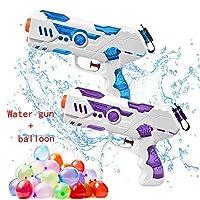 caicainiu Super Soaking Technology Water Gun, 2 Pack Gun Children