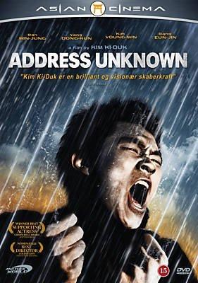 Address Unknown .(Kim Ki Duk).UNCUT AWE DVD.English Subtitles..