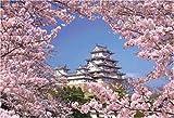 Himeji Castle 71-324 1000 piece cherry wind (japan import) by Beverly