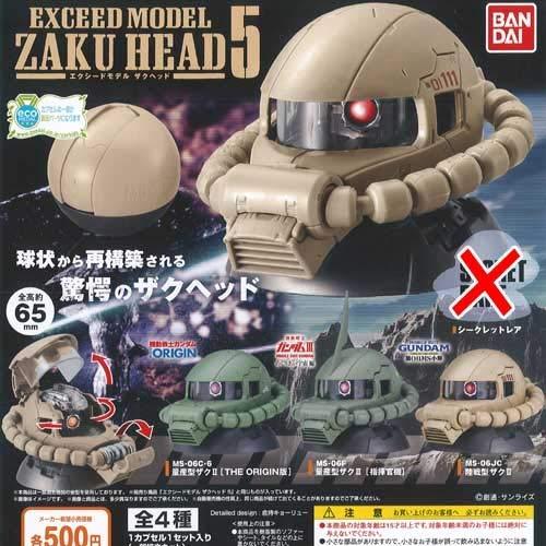 BANDAI Gundam EXCEED MODEL ZAKU HEAD 5 Gashapon 3 set mini figure capsule toys (Bandai Gundam Mini)