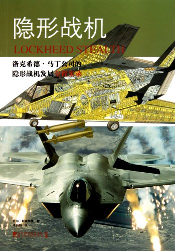 stealth-fighters-lockheed-martin-s-stealth-fighter-development-throughout-recordchinese-edition