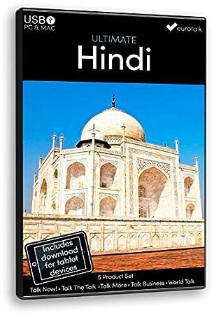 Ultimate Hindi (PC/Mac)