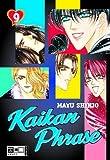 Kaikan Phrase 09 - Mayu Shinjo