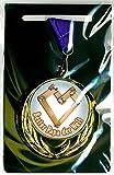 Die besten Papa Auszeichnungen - M-Shop Edle Medaille/Auszeichnung mit Farbigem Schild Bester Papa Bewertungen