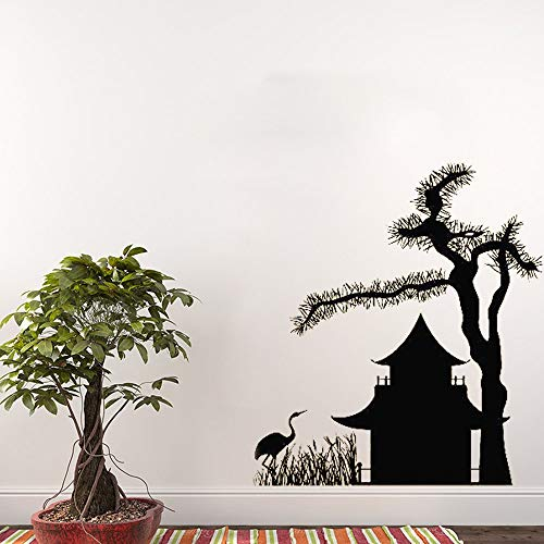 Arte japonés casa árbol pájaro Pared Vinilo Etiqueta engomada patrón calcomanías Mural Sala de Estar Pared diseño Wallpaper DIY extraíble Poster56 * 63 cm