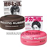Gatsby Moving Rubber Hair Wax 80g Set - Spiky Edge,Multi Form - 2pc (Harajuku Culture Pack)
