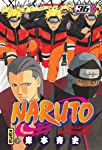 Naruto Edition simple Tome 36