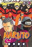 Naruto. 36 | Kishimoto, Masashi (1974-....). Auteur