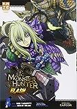 Monster Hunter Flash Vol.4