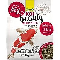 Tetra Koi Beauty Premium de Principal Forro para Salud y color PRACHT