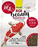 Tetra Koi Beauty Medium - 4000 ml