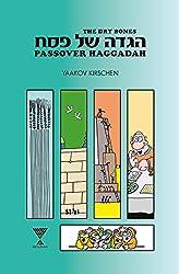 The Dry Bones Passover Haggadah