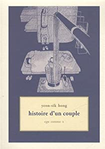 Histoire d'un couple Edition simple One-shot