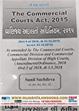 The Commercial Courts Act, 2015