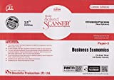 Shuchita Prakashan's Solved Scanner for CS Foundation Paper - 3 Business Economics Dec. 2017 Exam