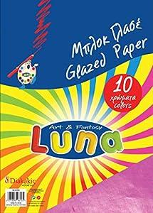 Diakakis 000030090 Block Lased Paper 24 x 35 10 Hojas