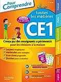 Pour comprendre Tout le CE1 - Nouveau programme 2016