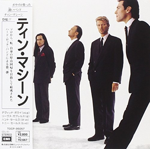 Tin Machine (Shm-CD) by David Bowie (2009-12-23)
